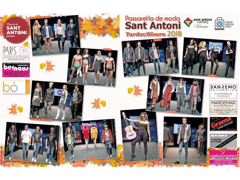 Passarel·la de Moda al carrer Sant Antoni 2018